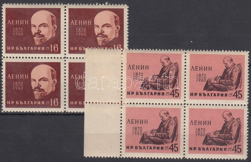 Lenin set blocks of 4, Lenin sor négyestömbökben