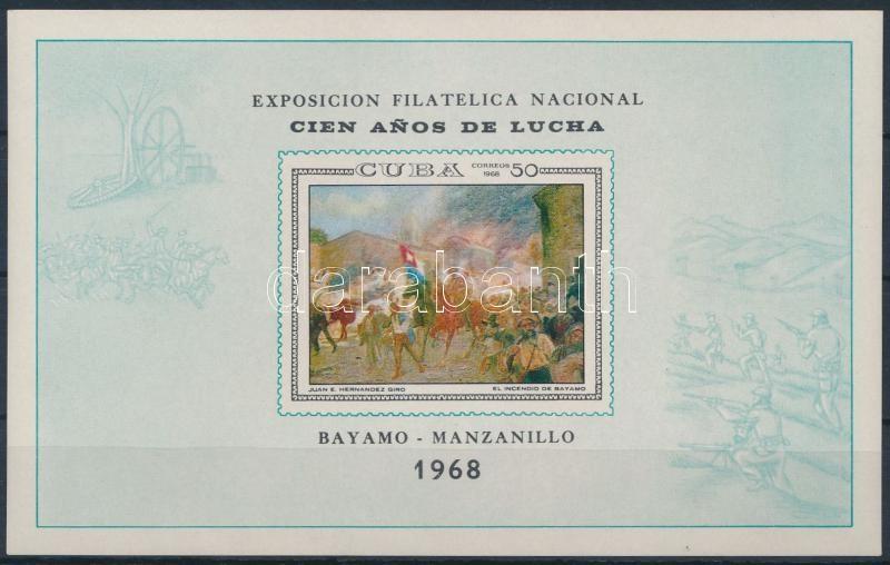 Stamp Exhibition; painting block, Bélyegkiállítás; Festmény blokk
