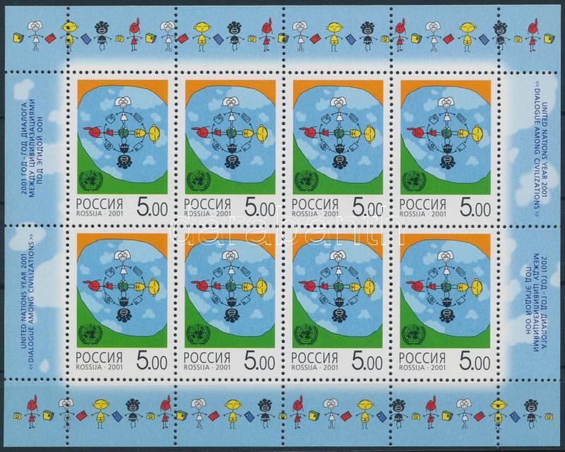 International Year of Communication between Civilizations mini sheet, A civilizációk közötti kommunikáció nemzetközi éve kisív