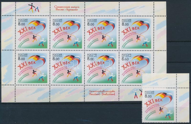 Football: Russian-German youth match corner stamp + mini sheet, Labdarúgás: Orosz-német ifjúsági mérkőzés ívsarki bélyeg + kisív