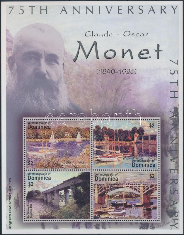 Monet mini sheet, Monet kisív