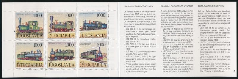 Locomotives stamp booklet, Gőzmozdonyok bélyegfüzet