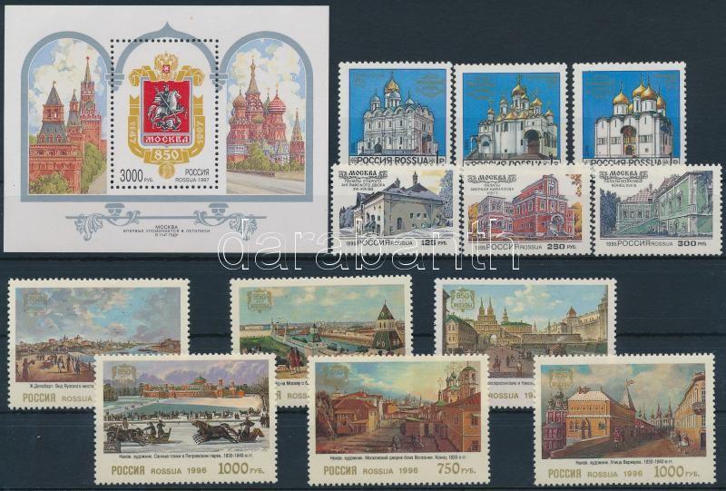 1992-1997 Moscow stamps 3 sets + 1 block, 1992-1997 Moszkva bélyegeken 3 klf sor + 1 blokk