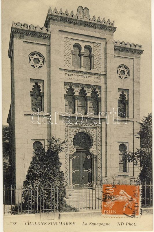 Chalons-en-Champagne (Chalons-sur-Marne) Synagogue