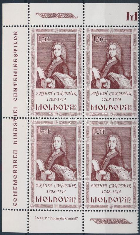 Antioh Cantemir corner block of 4, Antioh Cantemir ívsarki négyes tömb