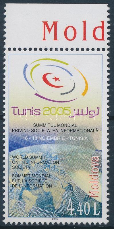 World Summit margin stamp, Világcsúcs találkozó ívszéli bélyeg