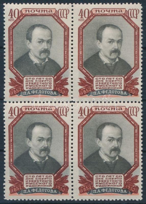 Pawel Fedotow block of 4, Pawel Fedotow négyestömb