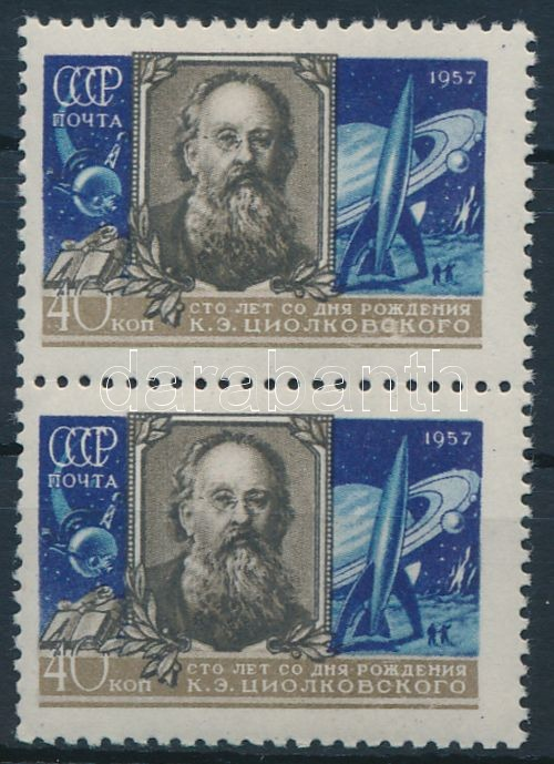 Konstantin Ziolkowskij pair, Konstantin Ziolkowskij pár