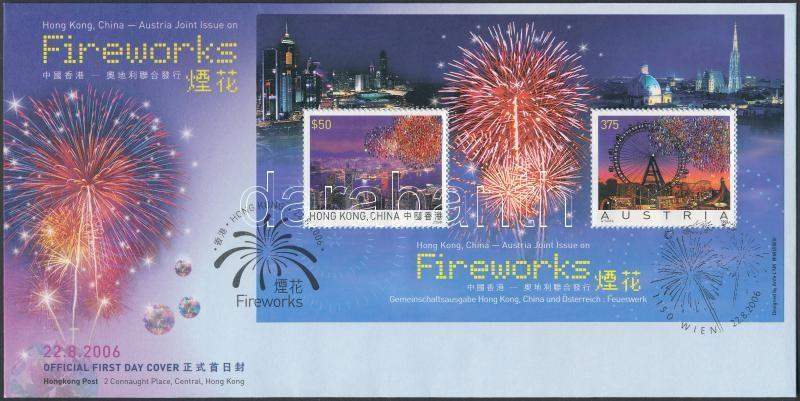 Tűzijáték blokk FDC-n, Fireworks block on FDC