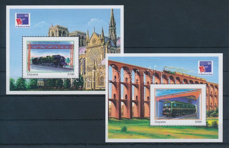 Stamp Exhibition block set, Bélyegkiállítás blokksor
