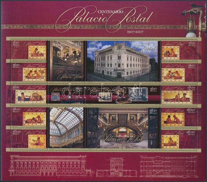 Centenary of Main Post Office full sheet, 100 éves a főposta teljes ív