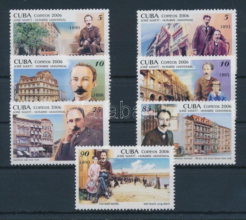 José Martí 7 values, José Martí 7 érték