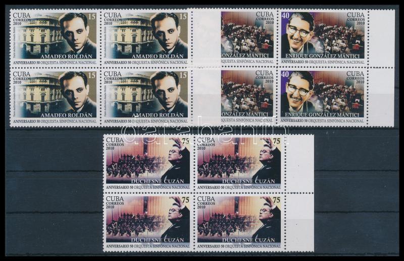 50th anniversary of National Symphony Orchestra 3 values margin blocks of 4, 50 éves a Nemzeti Szimfonikus Zenekar 3 érték ívszéli négyes tömbökben