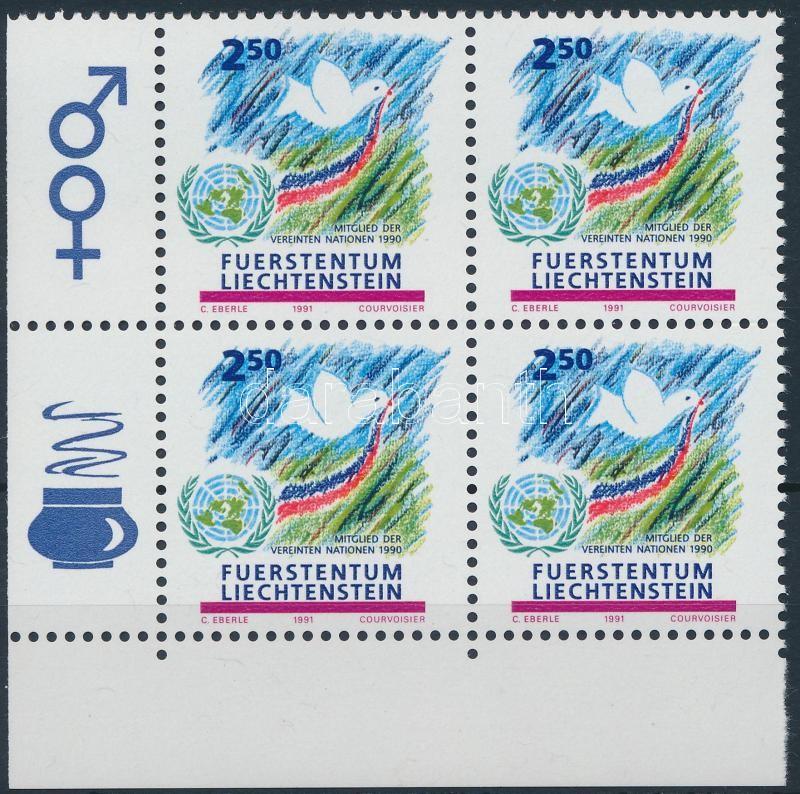 Liechtenstein joines the UNO corner block of 4, Liechtenstein csatlakozása az ENSZ-hez ívsarki 4-es tömb