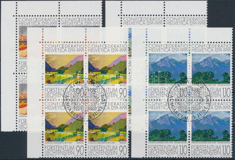 700th anniversary of Switzerland, paintings set corner blocks of 4, 700 éves Svájc, svájci festők alkotásai sor ívsarki 4-es tömbökben