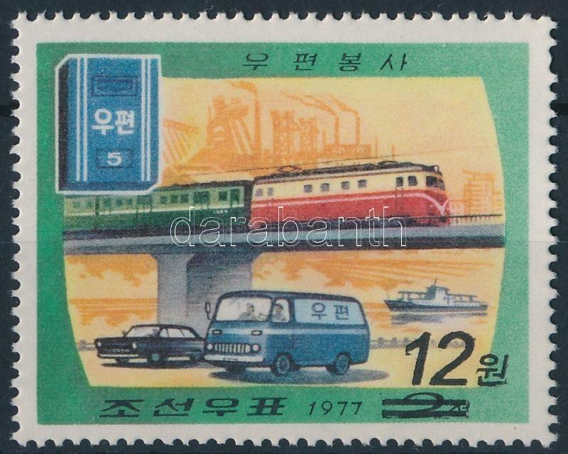 Public transport stamps with overprint, Tömegközlekedés bélyeg felülnyomással