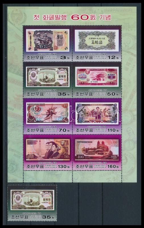 60th anniversary of banknote stamp + minisheet, 60 éves a bankjegy bélyeg + kisív