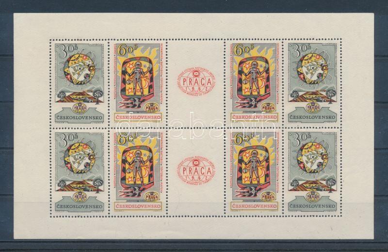International Stamp Exhibition, Prague mini sheet, Nemzetközi bélyegkiállítás, Prága kisív