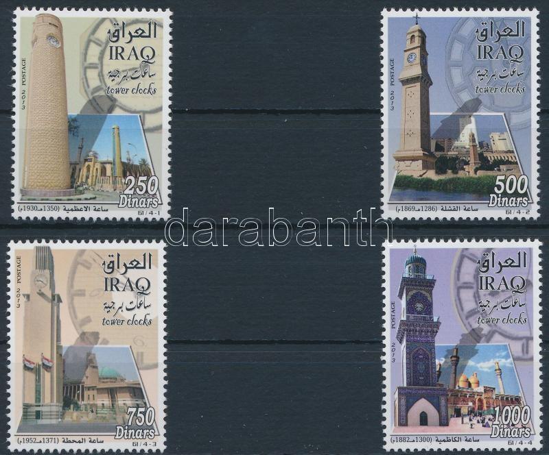 Watchtowers in Baghdad set, Őrtornyok Bagdadban sor