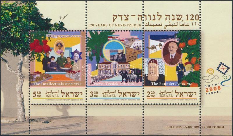 120th anniversary of settlement Neve Tzedek, Jaffa block, 120 éve település Neve Tzedek, Jaffa blokk