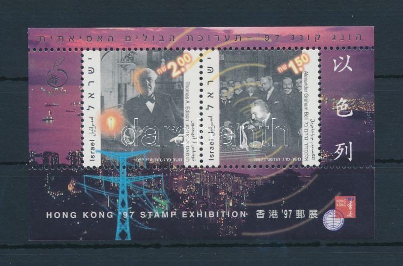 International Stamp Exhibition, Hong Kong block, Nemzetközi Bélyegkiállítás, Hongkong blokk