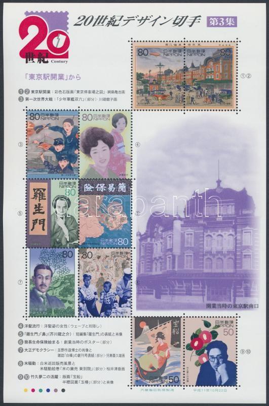 20th century (III.) mini sheet, 20. század (III.) kisív