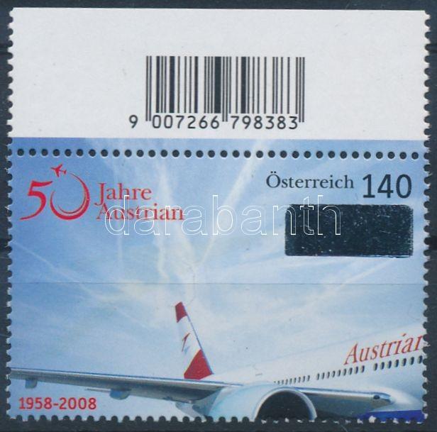 Austrian Airlines margin stamp, 50 éves az Ausztriai légitársaság ívszéli bélyeg