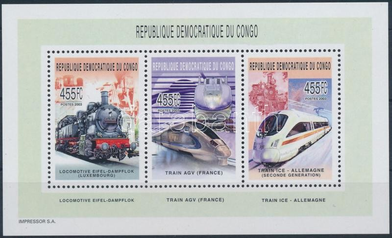 Locomotive mini sheet, Mozdony kisív