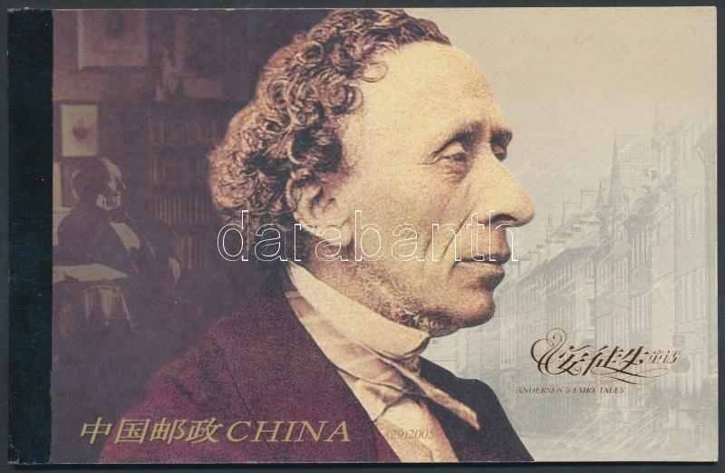 Hans Christian Andersen stampbooklet, Hans Christian Andersen bélyegfüzet