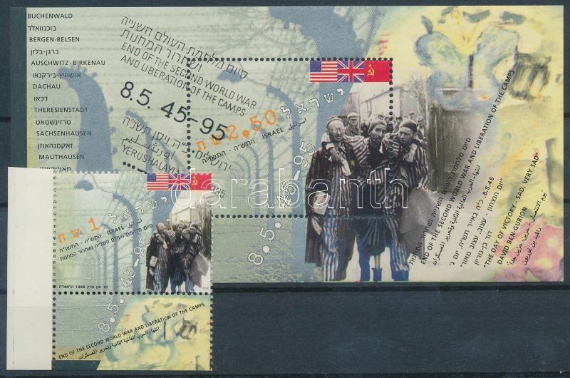 End of World War II stamp with tab + block, 50 éve ért véget a II. világháború tabos bélyeg + blokk
