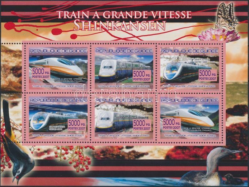 Shinkansen trains minisheet, Shinkansen vonatok kisív