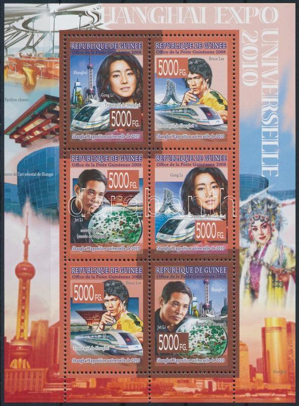2010 Shanghai World Expo minisheet, 2010-es sanghaji világkiállítás kisív