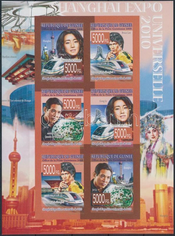2010 World Expo in Shanghai imperf minisheet, 2010-es sanghaji világkiállítás vágott kisív