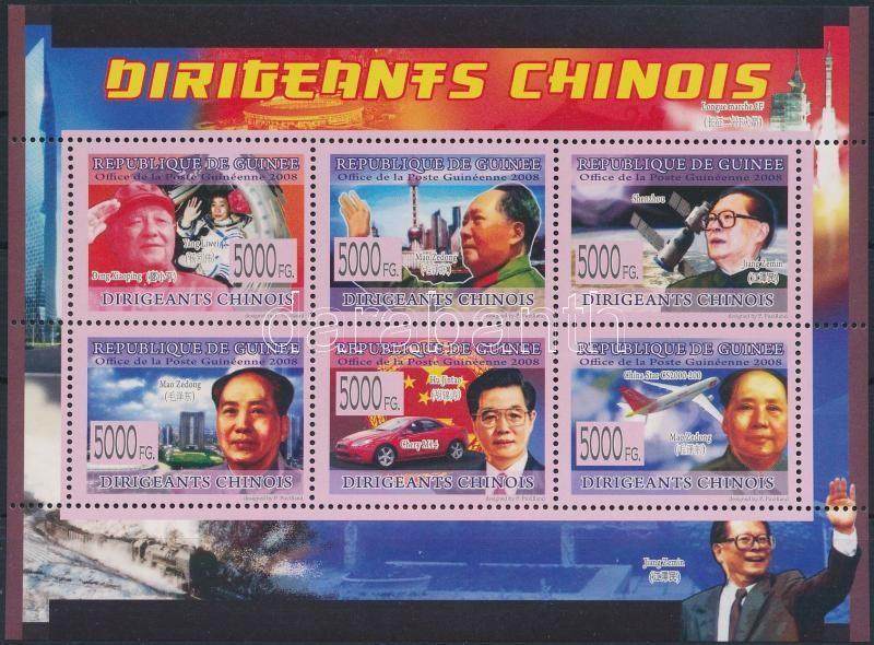 Chinese personalities mini sheet, Kínai személyiségek kisív