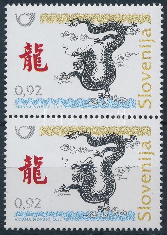 Chinese New Year: Year of the Dragon in pairs, Kínai Újév: A sárkány éve párban
