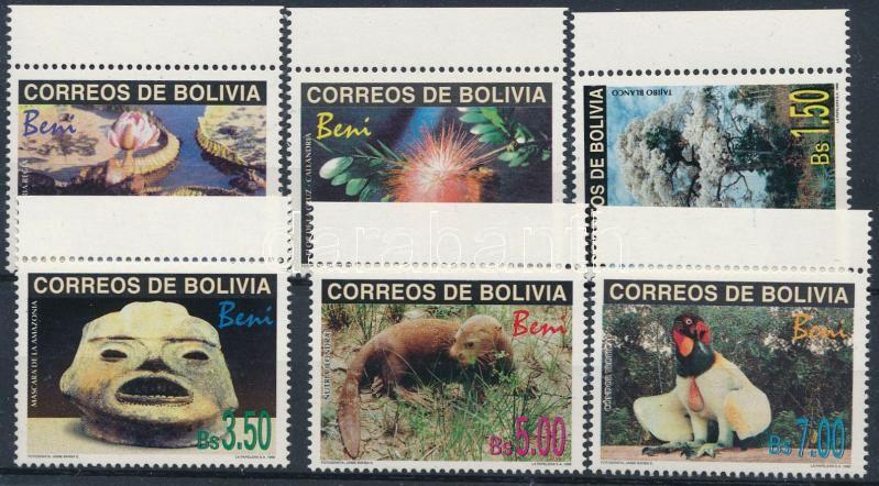 Bolíviai Minisztérium (V) ívszéli sor, Bolivian Ministry (V) margin set