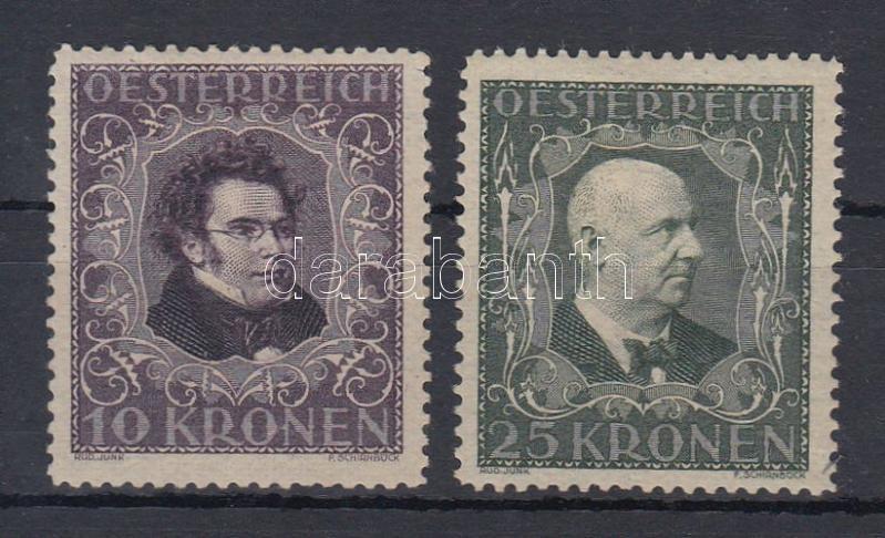 Composers 2 stamps, Zeneszerzők 2 érték