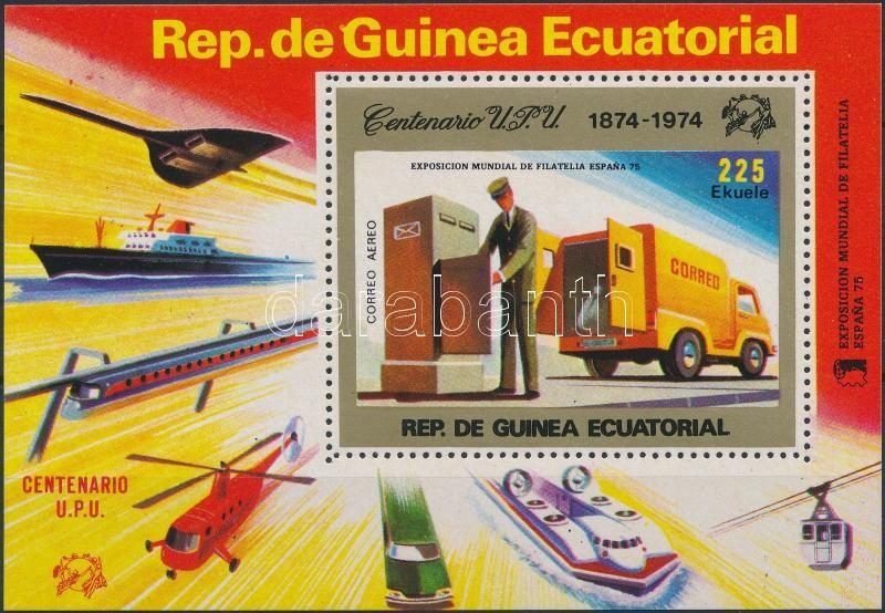 Centenary of UPU, locomotive, stamp exhibition block, 100 éves az UPU, mozdony; bélyegkiállítás blokk