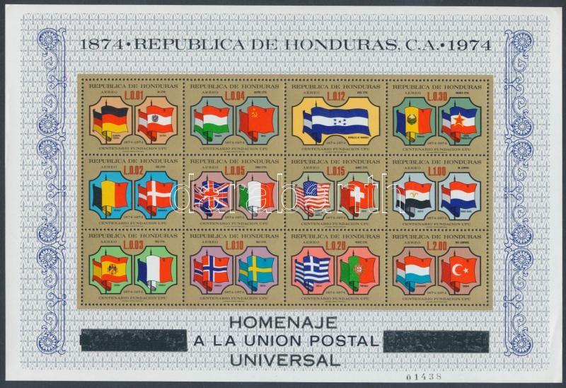 UPU set + block, 100 éves az UPU sor + blokk