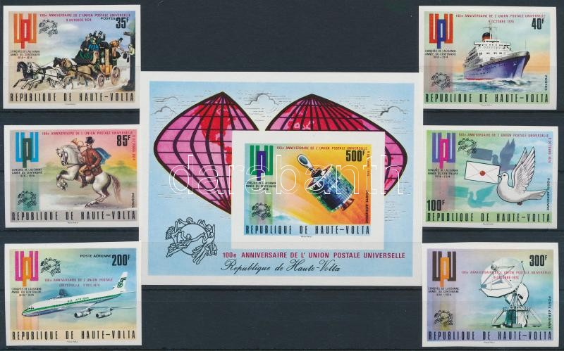 Centenary of UPU overprinted imperforated set + overprinted imperforated block, 100 éves az UPU felülnyomott vágott sor + felülnyomott vágott blokk