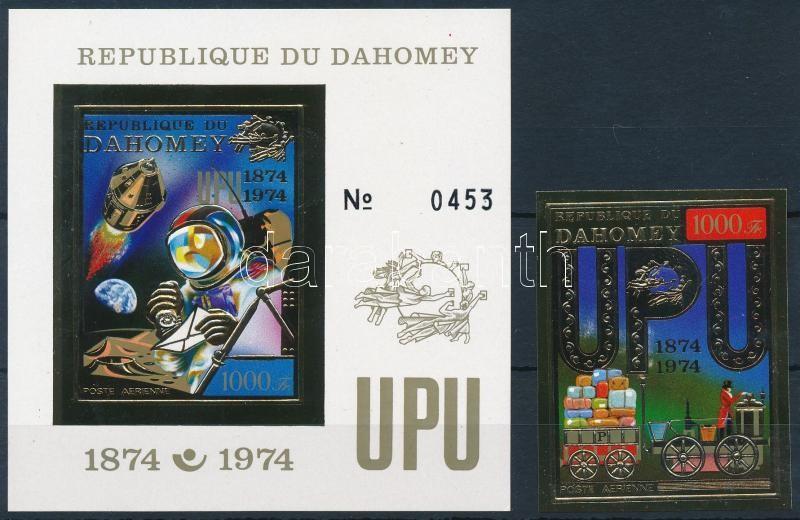 Centenary of UPU imperforated stamp + imperforated block, 100 éves az UPU vágott bélyeg + vágott blokk
