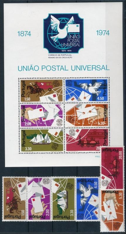 Centenary of UPU set + block, 100 éves az UPU sor + blokk