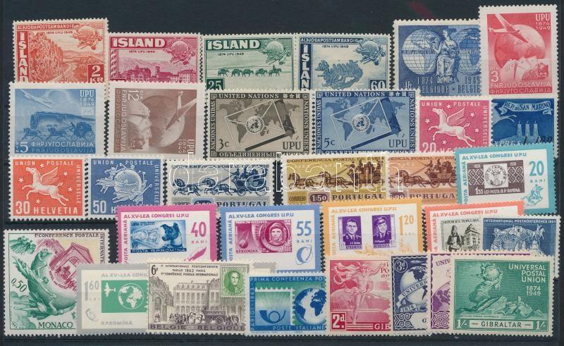 UPU 1949-1963 31 stamps, UPU 1949-1963 31 klf bélyeg