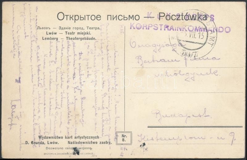 "Field postcard ""K.u.k. 6. KOPRS / KORPSTRAINKOMMANDO"", Tábori posta képeslap ""K.u.k. 6. KOPRS / KORPSTRAINKOMMANDO"""