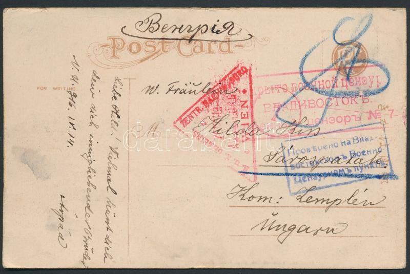 Postcard from P.O.W. camp Nikols Ussuriysk to Hungary, Képeslap a Nikolsk Ussuriysk-i hadifogolytáborból Sárospatakra