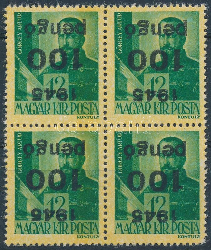 Hungary Single Hungarian Issues At A Very