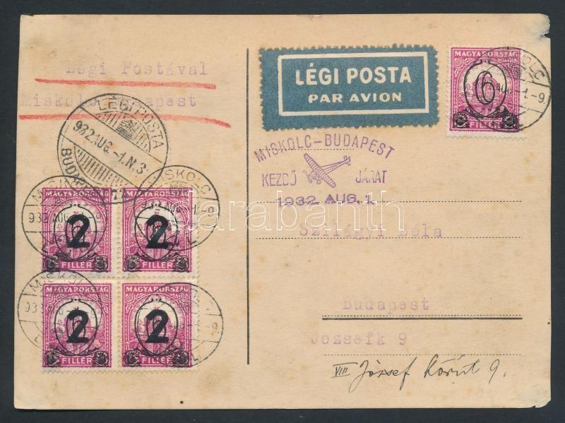 First flight postcard MISKOLC - BUDAPEST, Első repülés levelezőlap MISKOLC - BUDAPEST