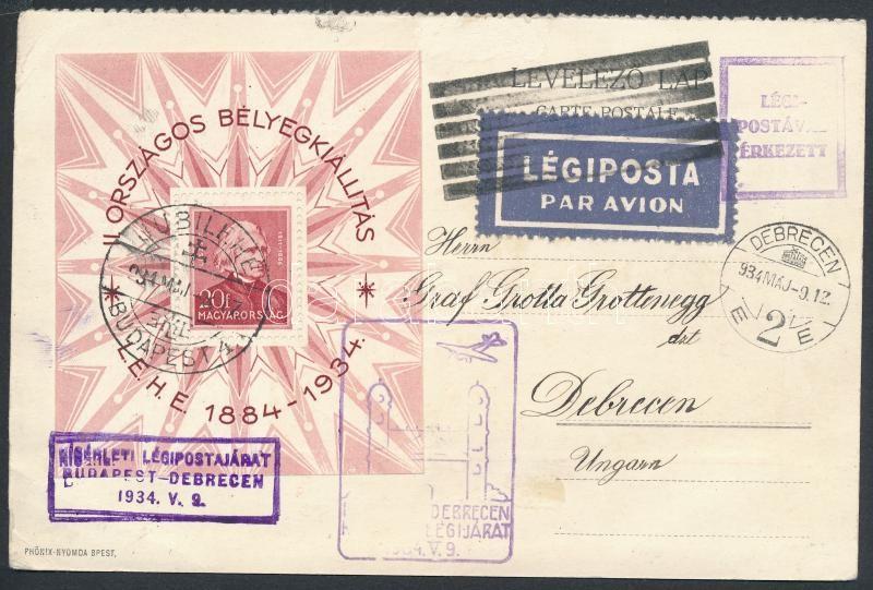 LEHE block on special airmail card Debrecen - Budapest, LEHE blokk alkalmi légi levelezőlapon