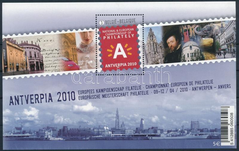 Stamp Exhibition ANTVERPIA (II) block, Bélyegkiállítás ANTVERPIA (II) blokk
