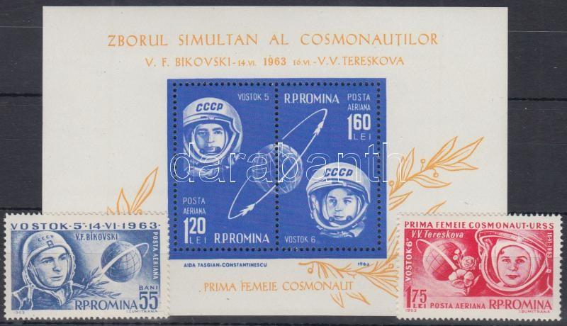 Group spaceflight set + block, Csoportos űrrepülés sor + blokk